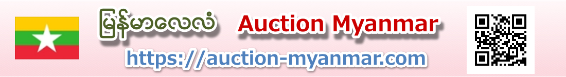 Auction Myanmar